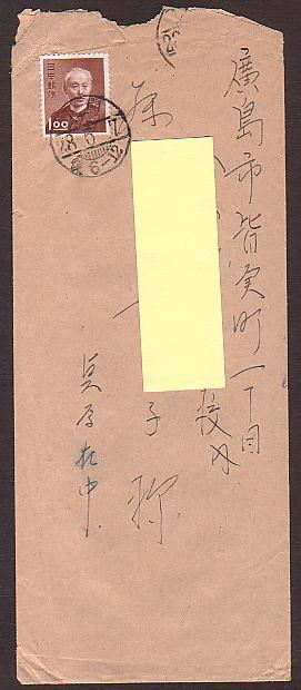 SAVE0264.JPG