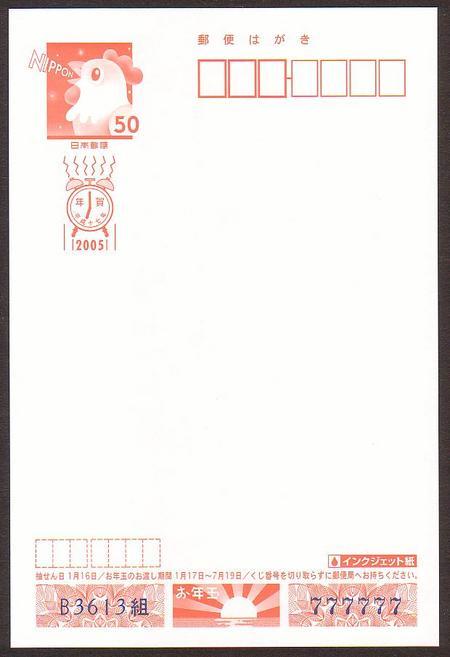 SAVE0489.JPG