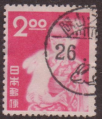 SAVE0760